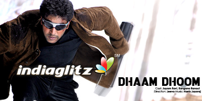Dhaam Dhoom Music Review