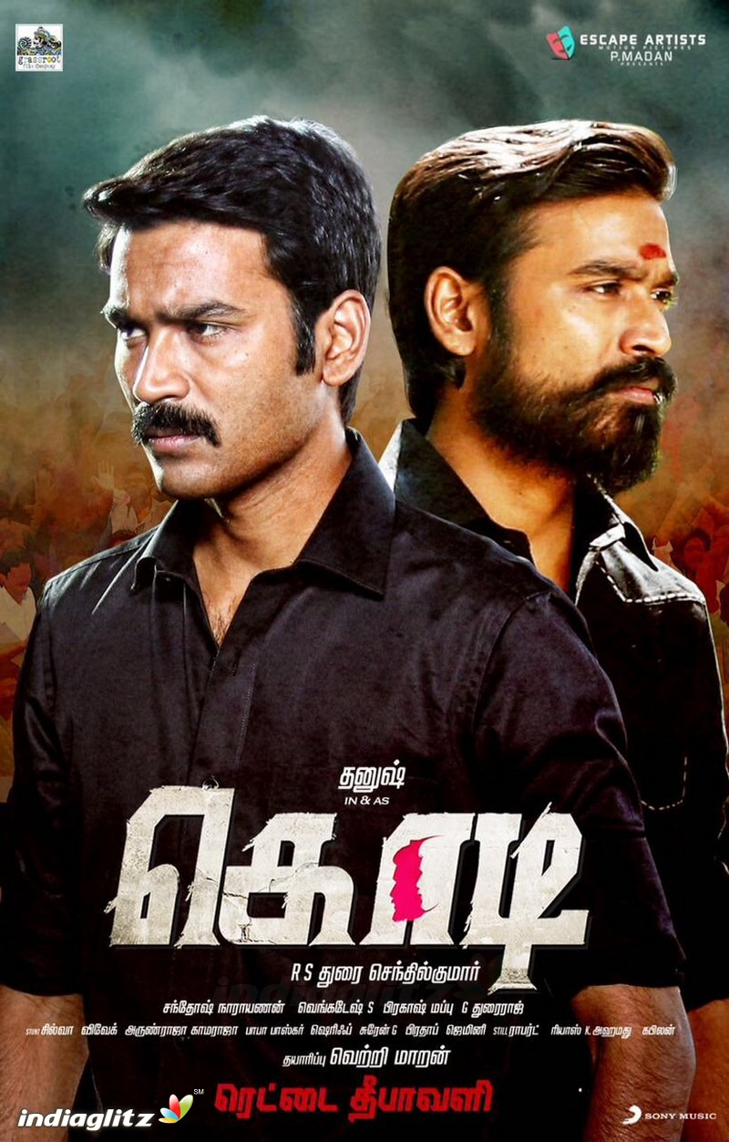 Kodi movie (2016) | reviews, cast & release date in chennai.