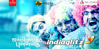 Endrendrum Punnagai Tamil Movie Preview Cinema Review Stills