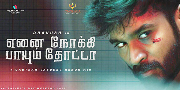 Enai Noki Paayum Thota Music Review