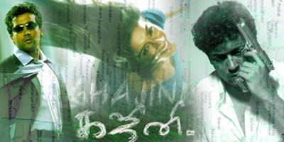 Ghajini Music Review