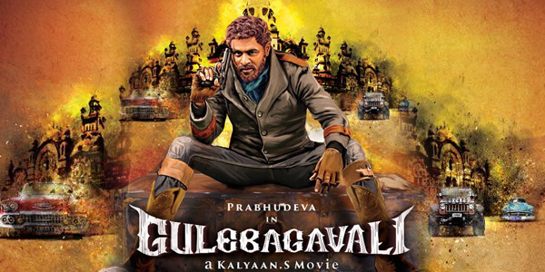 Gulebagavali Music Review