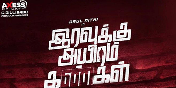 Iravukku Aayiram Kangal Music Review