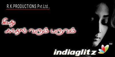 Idhu Kadhal Varum Paruvam Music Review