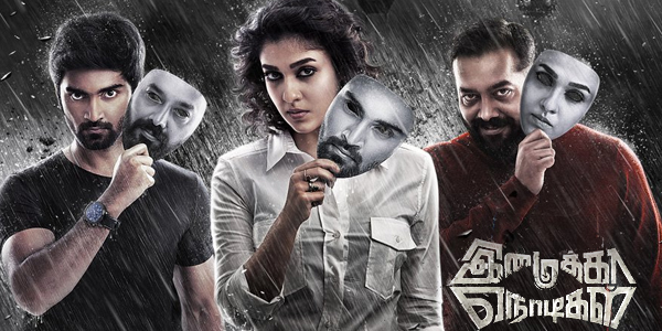 Imaikkaa Nodigal Music Review