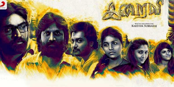 Iraivi Peview