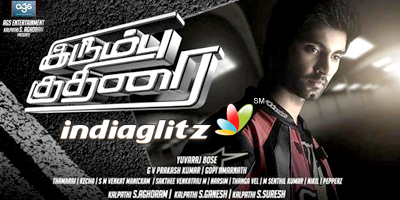 Irumbu Kuthirai Music Review