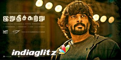Irudhi Suttru (aka) Iruthi Suttru Music Review