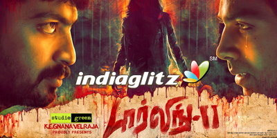 Darling 2 Music Review