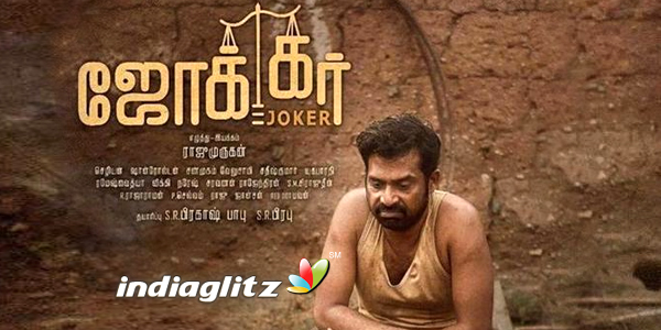 Joker Music Review