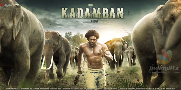 Kadamban Music Review