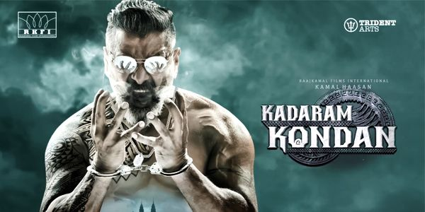 Kadaram Kondan Peview