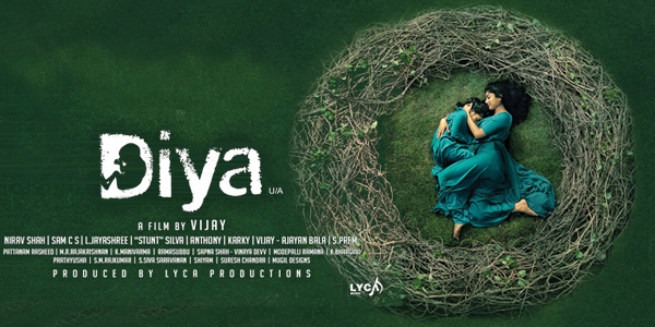 Diya Music Review