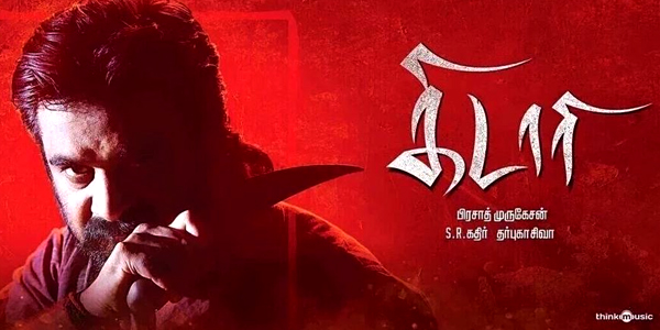 Kidaari Music Review