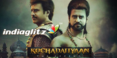 Kochadaiiyaan తెలుగు Movie Preview cinema review
