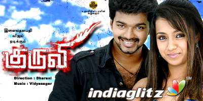Kuruvi Music Review
