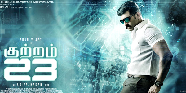 Kuttram23 Peview