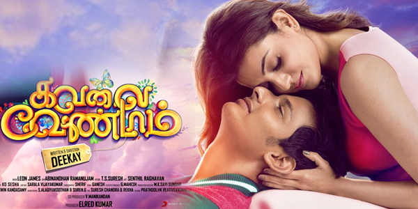 Kavalai Vendam Peview