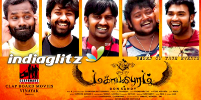 Mahabalipuram Music Review