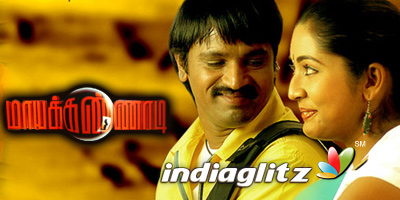 Mayakkannadi Music Review