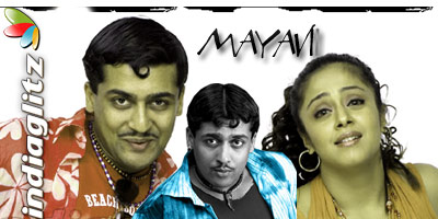 Mayavi Music Review