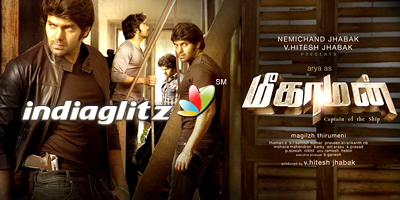 Meaghamann Music Review