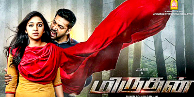 Miruthan Music Review