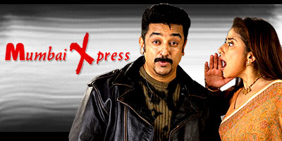 Mumbai Xpress Peview