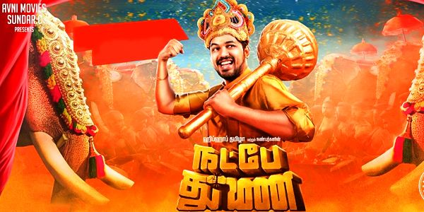 Natpe Thunai Peview