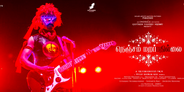 Nenjam Marappathillai Music Review