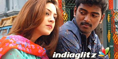 Ninaithu Ninaithu Parthen Music Review