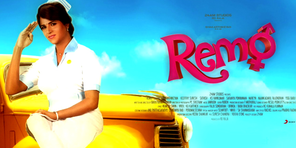 Remo Music Review
