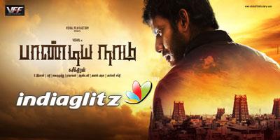 Pandiya Nadu Music Review