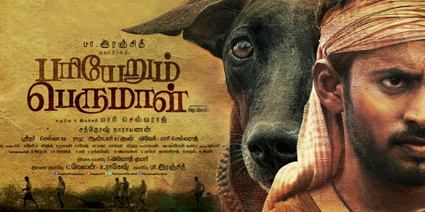 Pariyerum Perumal Music Review