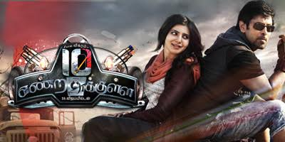 10 Endrathukulla Music Review