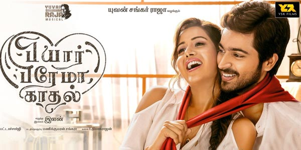 Pyaar Prema Kaadhal Music Review