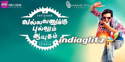 Vallavanukku Pullum Aayudham Music Review