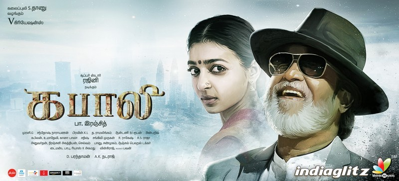kabali photos tamil movies photos images gallery stills clips