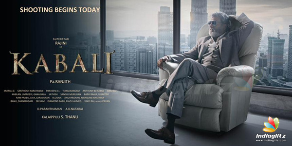 Kabali Music Review