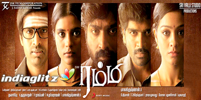 Rummy Music Review