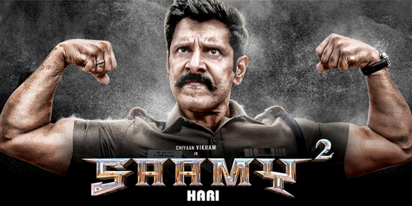 Saamy 2  (aka) Saamy Square Peview