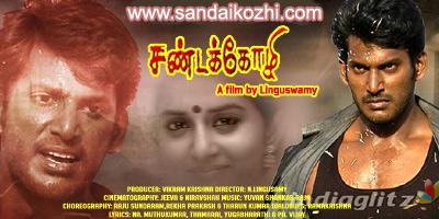 SandaiKozhi Music Review