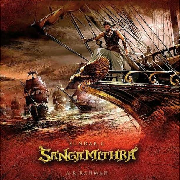 Sangamitra