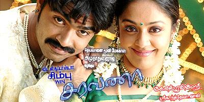 Saravana Bollywood Movie Preview cinema review stills
