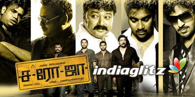 Saroja (Tamil) Music Review
