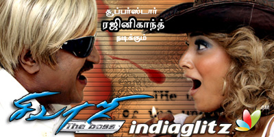 Sivaji (Tamil) Music Review