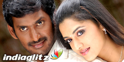 Sivappathigaram Music Review