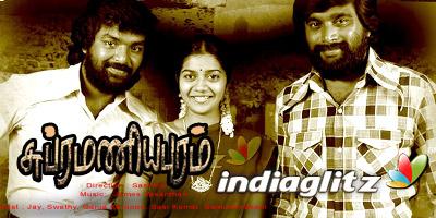 Subramaniapuram Music Review