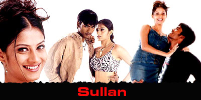 Sullan Music Review