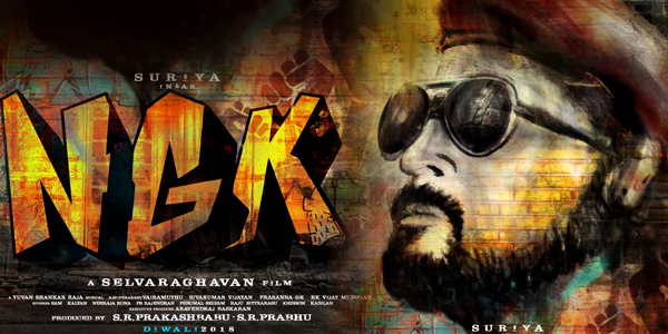 NGK Peview